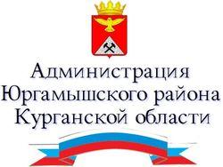 Деятельность Детской приёмной в отделе опеки и попечительства Администрации Юргамышского района