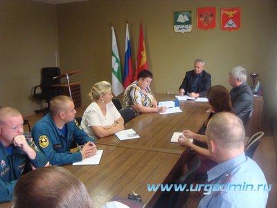 20 августа состоялось заседание антитеррористической комиссии Юргамышского района