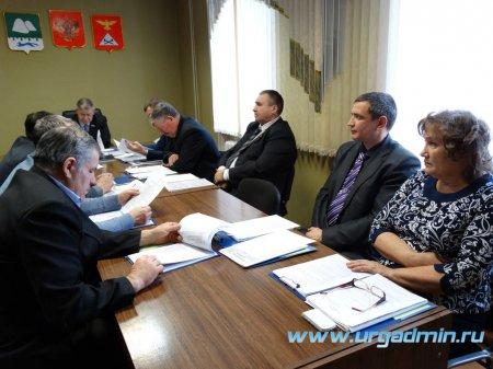 Расширенное заседание Юргамышской районной Думы