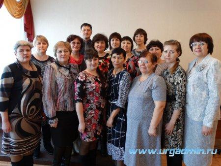 Торжественное мероприятие, посвященное 97-летию образования ЗАГС