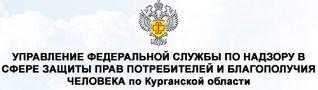 О порядке проведения проверок по обращениям граждан в Роспотребнадзор