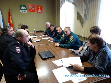 Заседание комиссии по предупреждению и ликвидации чрезвычайных ситуаций