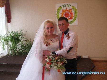 В отделе ЗАГС Администрации Юргамышского района прошла торжественная церемония бракосочетания