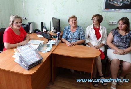Заседание Административной комиссии Юргамышского района