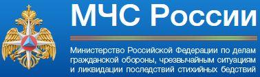 Информация для граждан