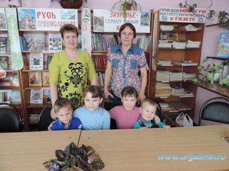 Заседание клуба приёмных и опекаемых семей «Солнышко»