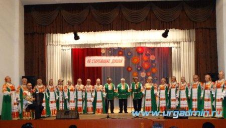 Районный фестиваль старшего поколения «Не стареющие душой»