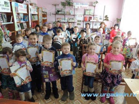 Конкурс юных чтецов «Защитникам Отечества посвящается» в Детской библиотеке