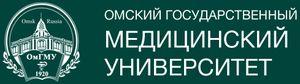 «О целевом приёме на медико-профилактический факультет ГБОУ ВПО «Омский государственный медицинский университет»