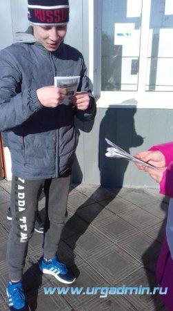 Молодёжная акция «Крым – это Россия!»