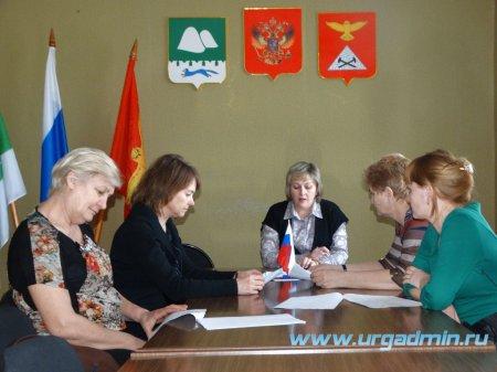 Состоялось заседание территориальной избирательной комиссии Юргамышского района