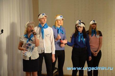 Клуб молодых избирателей «ЮМИ» принял участие в областном конкурсе