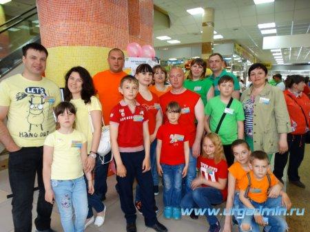 Областной фестиваль клубов молодых семей