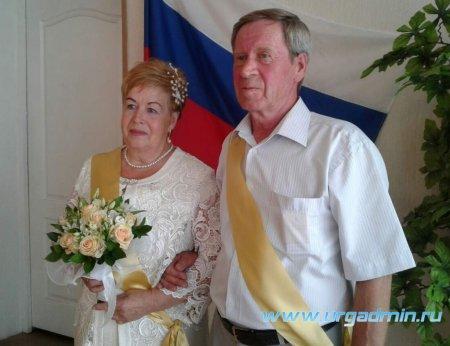 Золотая свадьба семьи Тельмановых
