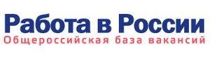 """О портале """"Работа в России"""""""