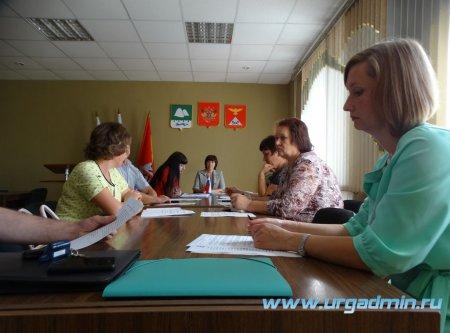 Заседание межведомственной комиссии по профилактике правонарушений Юргамышского района