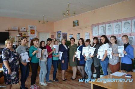 Акция «Голосую впервые» в Юргамышском районе