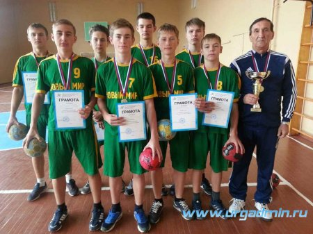 Спартакиада школьников Курганской области