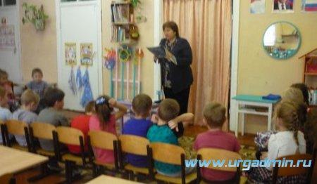 Межрегиональная акция «Ведь это счастье - писать для детей» к юбилею Д.Н. Мамина-Сибиряка