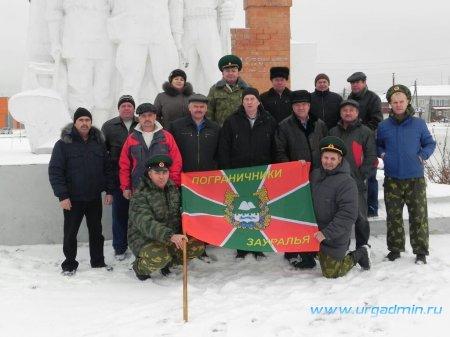 Открытие клуба «Юргамышский пограничник»