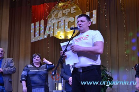 Районный фестиваль им.Сергея Екимова «Шансон собирает друзей»