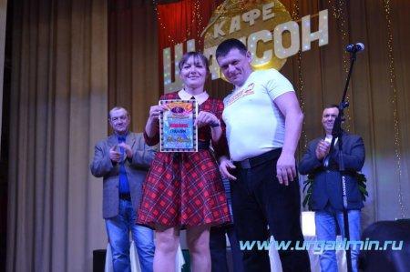 «Гран-при на фестивале»