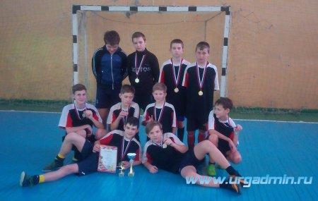 Открытое первенство г. Кургана по мини-футболу среди юношеских команд