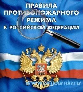 Уважаемые главы муниципальных образований Юргамышского района!