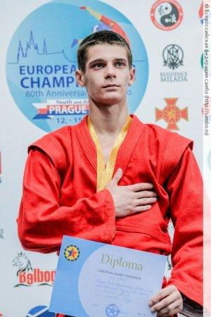Чемпионат Европы по самбо