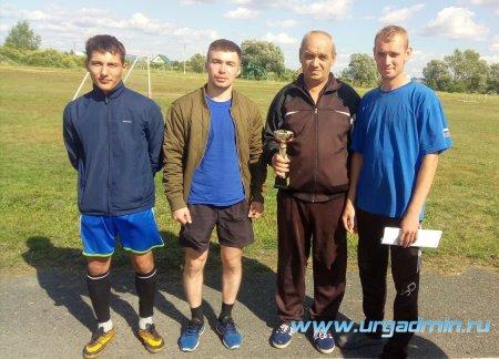 Районный турнир по футболу посвящённый «Дню работника физической культуры и спорта»