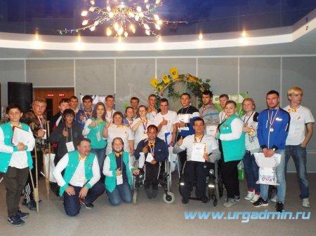 Областной фестиваль молодых инвалидов «движение-это жизнь!»