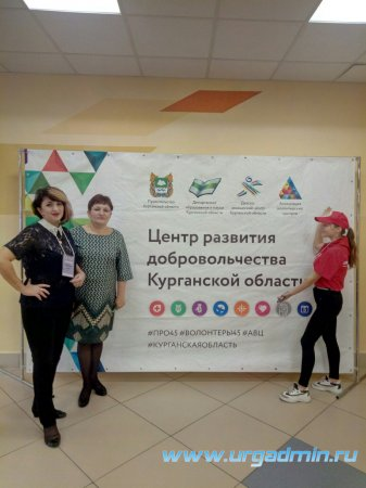 Региональный этап конкурса «Доброволец России – 2018»