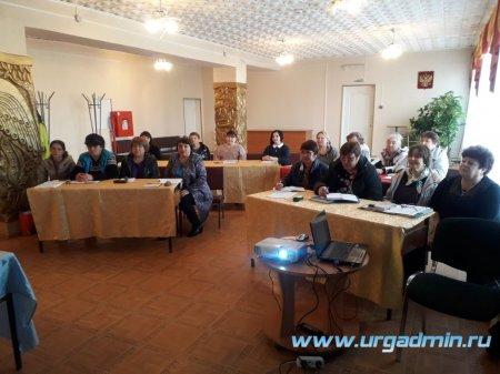 Районный семинар руководителей и специалистов муниципальных культурно-досуговых учреждений