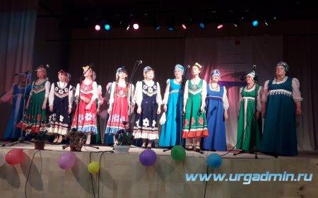 Зональный этап IV районного фестиваля самодеятельного народного и поэтического творчества «Юргамышские соловьи»