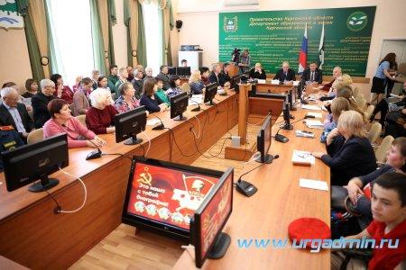 Научно-практическая конференция, посвященная 100-летию ВЛКСМ