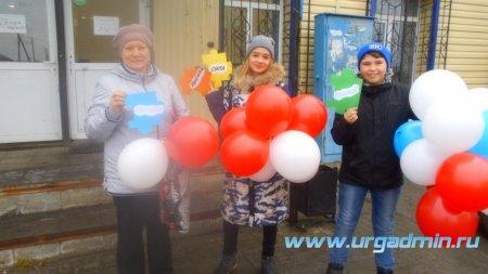 «Дружба народов – сила России!!!»