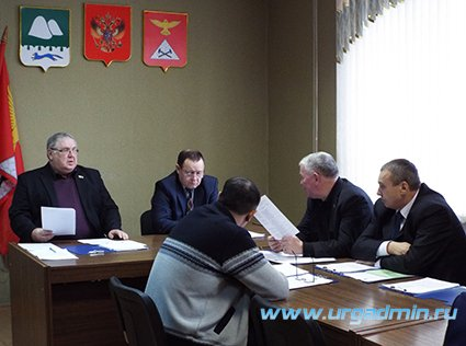 Тридцать второе заседание Юргамышской районной Думы