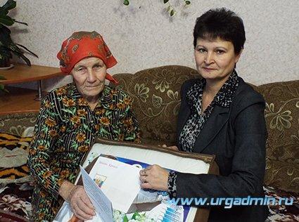 Славный юбилей у Марии Петровны Мелехиной!
