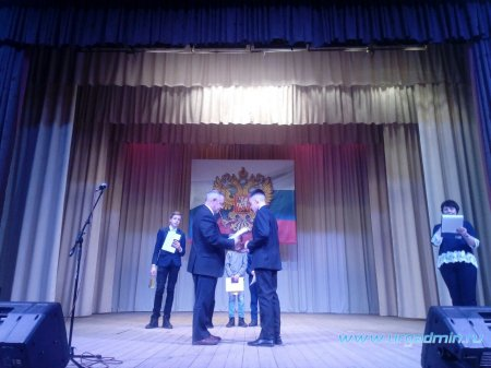 Праздничный концерт ко Дню Конституции РФ