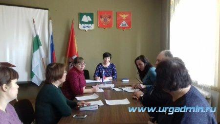 Второе заседание координационного совета