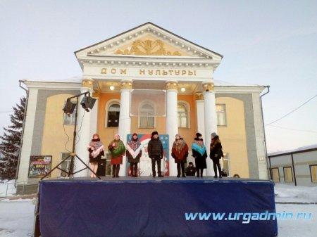 «Крещенские вечерки» в городе Куртамыш.