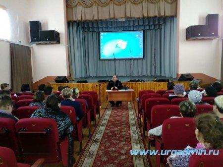 Юргамышские работники культуры в гостях в г. Куртамыш