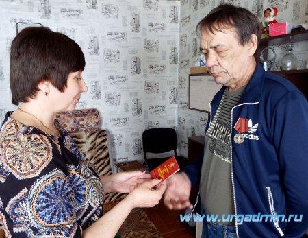 Медаль «30 лет вывода советских войск из Афганистана» вручена В.Л. Лачкову