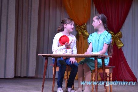 Районный фестиваль «Театральный перекресток»