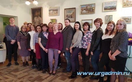 Зональный семинар по социальному проектированию «Эврика».