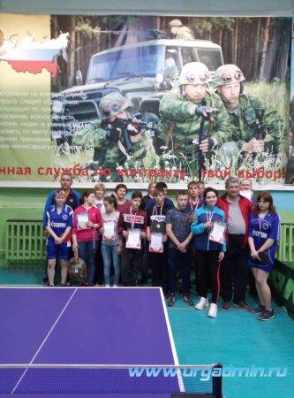 Соревнования по настольному теннису среди воспитанников детских домов.