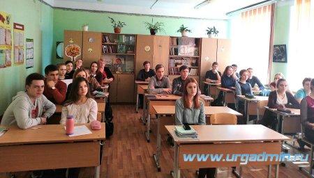 20 апреля в 11 классе Юргамышской средней школы прошел открытый урок