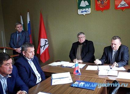 Очередное заседание Юргамышской районной Думы