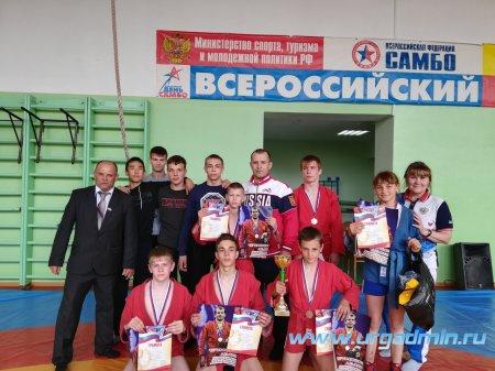 7й традиционный командный турнир по борьбе самбо.