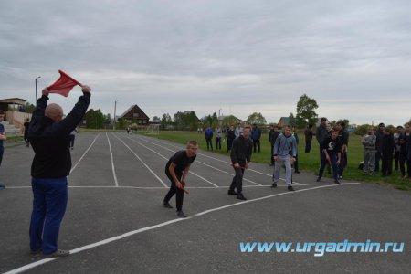Легкоатлетическая эстафета на призы районной газеты «Рассвет».